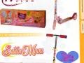 sailor-moon-articolo-pubblicita-catalogo-90