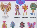 she-ra-princess-of-power-articolo-pubblicita-catalogo-9