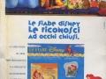 Sirenetta-articolo-pubblicita-catalogo-14
