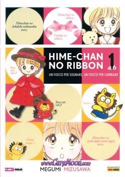 Hime-Chan no ribbon: è uscito il Manga italiano!