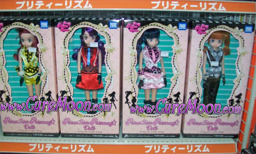 pretty-Rhythm-dolls-bambole-takara-tomy