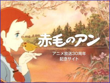 akage-no-an-anna-dai-capelli-rossi