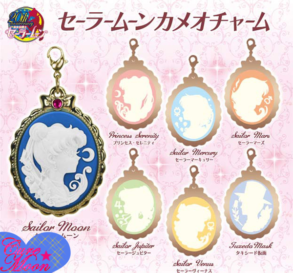 sailor-moon-cameo-charm-preordine