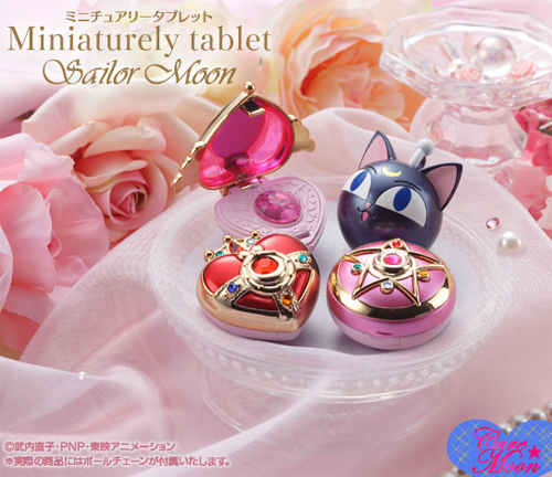 sailor-moon-miniaturely-tablet-brooch-luna-p-bandai