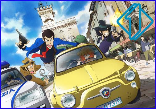 lupin-nuova-serie-29-agosto-2015-italia-1