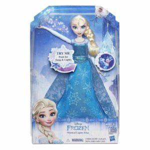 Elsa cantante alta 50 cm,disponibile anche Anna.