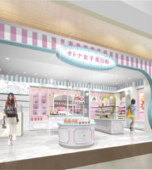 Bandai apre a Tokyo un negozio di trucchi di popolari serie animate come Sailor Moon