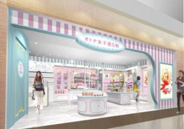 bandai-beauty-shop-tokyo