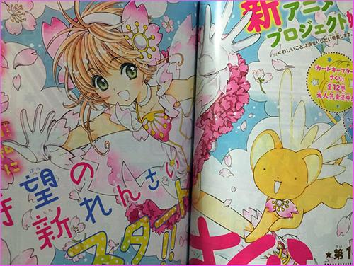 card-captor-sakura-nuova-serie