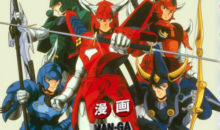 I Cinque Samurai tornano in TV