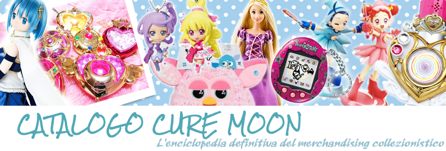 logo-catalogo-cure-moon